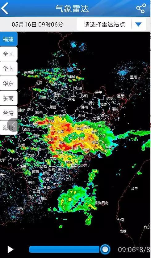 三明強降雨!最高降雨量超200毫米!