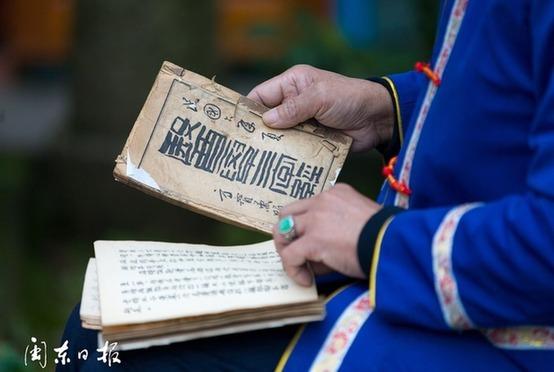 """蕉城畲医蓝德水——年已七旬情不改 传承""""非遗""""志更坚"""