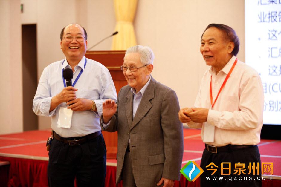 福建省健康工程学会第一届第一次会员大会在福州顺利召开