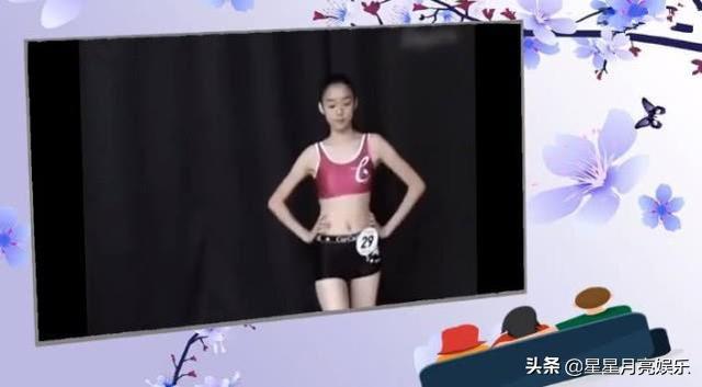 李圣经身高体重多少 李圣经身材完美被韩国女孩视为穿搭范本