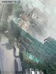 上海一处建筑坍塌怎么回事?上海哪里的建筑坍塌了为什么会坍塌