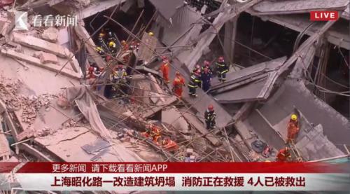 上海一处建筑坍塌现场图曝光 上海一处建筑坍塌最新消息伤亡如何