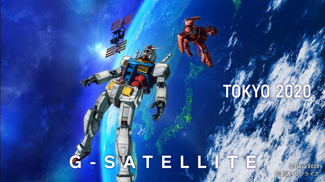 把高达模型送入太空 日本为东京奥运会造势新举