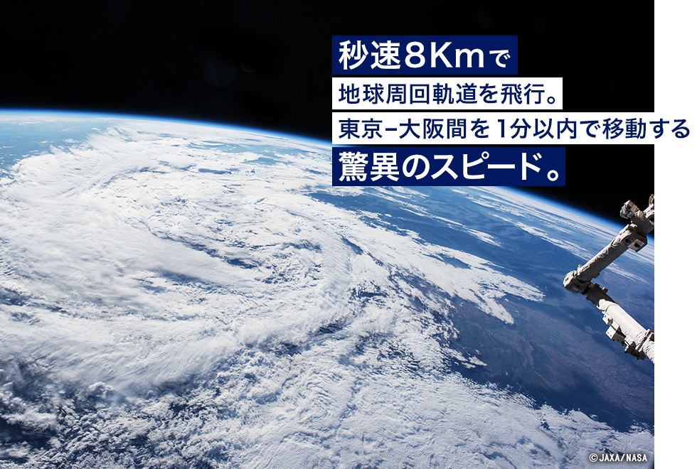 把高达模型送入太空! 日本为东京奥运会造势新举措