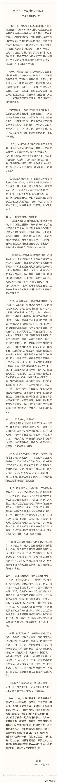 """桑洁发文回应最强大脑争议 透露在舆论鼎沸时曾""""被要求不能发声"""""""