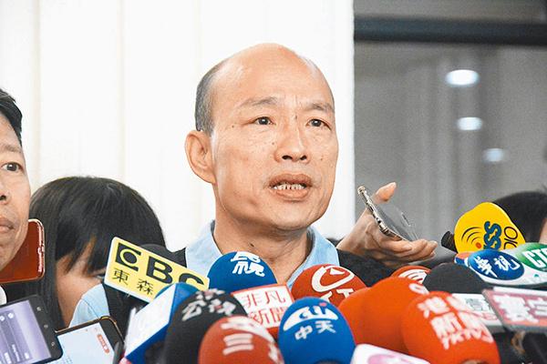 当选市长就?#23736;丁?#36215;来了? 韩国瑜回应:我从来没变