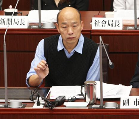 韩国瑜新书终止合约 ?#21644;?#27490;出书是较好选择