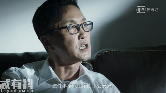 破冰行动:李飞生父是什么身份 警局三百万保护伞竟是他