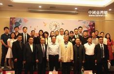 第三届优德体育两岸青少年书画大赛在北京开幕