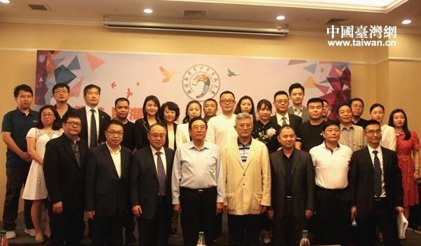第三届海峡两岸青少年书画大赛在北京开幕