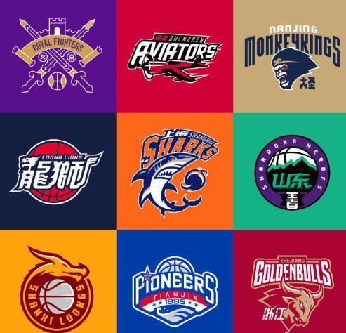 CBA球队新logo曝光 各支球队新logo图片大全