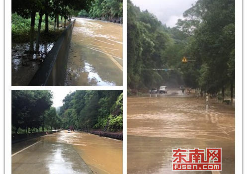 暴雨突袭 三明公路部门迅速应对