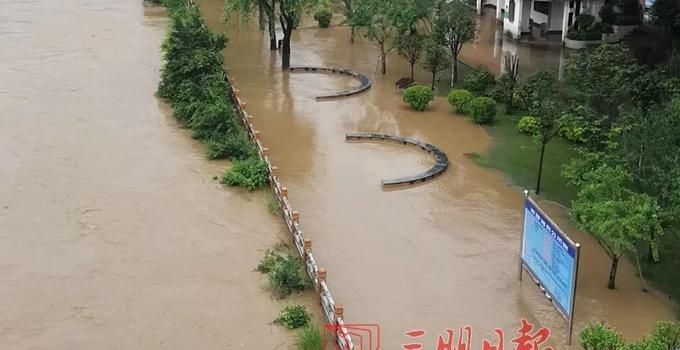 紧急提醒!安砂水库泄洪,不要靠近河边!永安、三元、梅列、沙县要特别注意