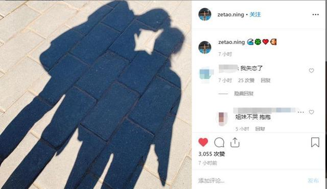 宁泽涛女友富二代身份疑曝光? 98年大长腿超模 曾两度登台维密