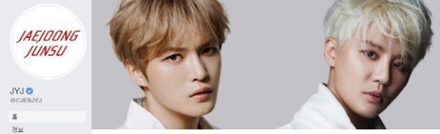 JYJ官網刪除樸有天相關內容怎么回事?組合名或將變更為JJ?