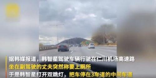 車禍身亡韓女星確認酒駕怎么回事?韓智成為什么會發生車禍身亡真相