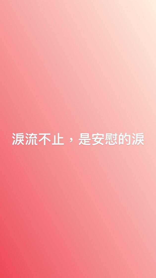 台湾同性可以结婚了,Ella力挺炎亚纶泪流不止