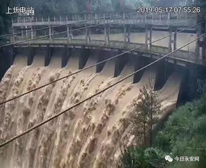 辟谣!三钢9号门洪水泛滥?永安上坂电站溃坝?这些都是谣言