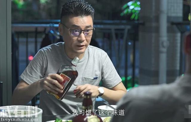 破冰行动:蔡永强被黑警坑惨了 和陈光荣对话暴露真相