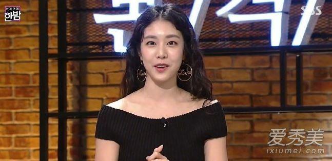 苏志燮女友赵恩情是谁个人资料介绍  苏志燮女友赵恩情是做什么的?