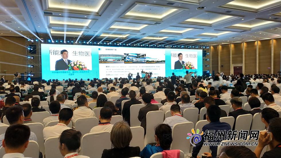 投资促进大会:160个项目签约 总投资近2000亿元