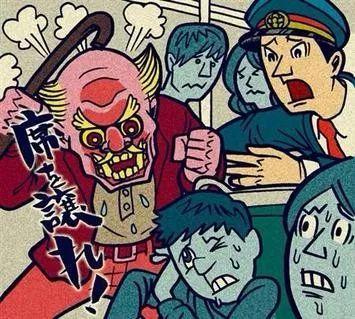 日本老人也变老害什么情况 老害是怎样一群人