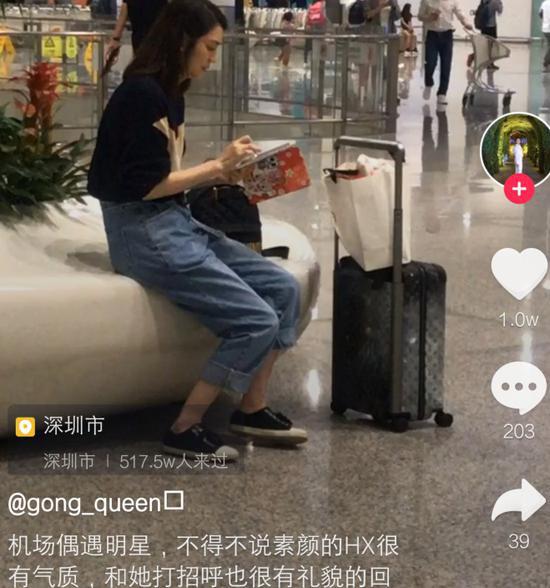 网友机场偶遇洪欣张丹峰怎么回事?夫妻同框全程零交流令人猜疑