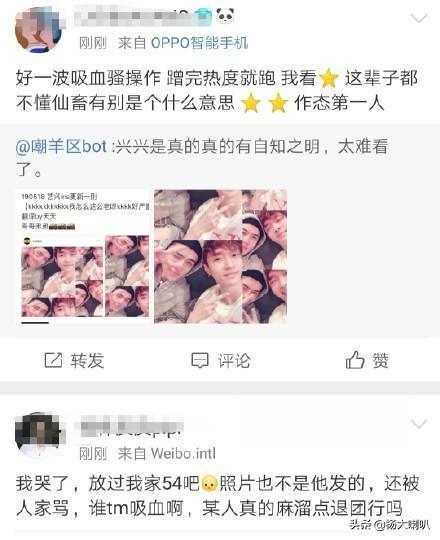 张艺兴晒和吴世勋合照力证兄弟感情,转眼被粉丝骂到删合照!
