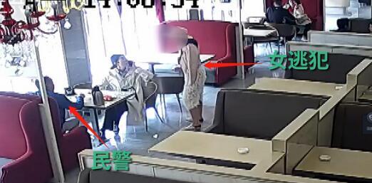 警察约女逃犯吃饭怎么回事?警察为什么约女逃犯吃饭事件始末