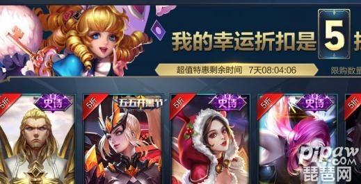2019王者荣耀520有神秘商店吗?神秘商店什么时候开启?