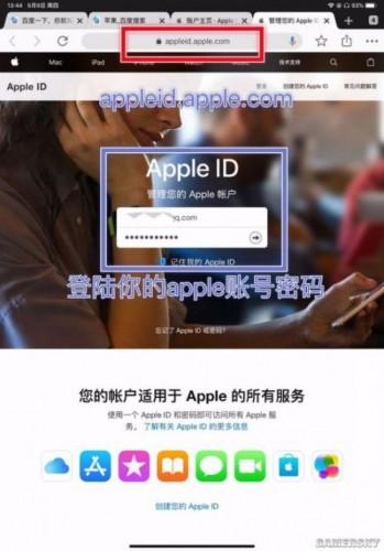 绝地求生刺激战场国际服下载方式地址 刺激战场国际服最新苹果iOS安卓下载方法步骤及下载地址