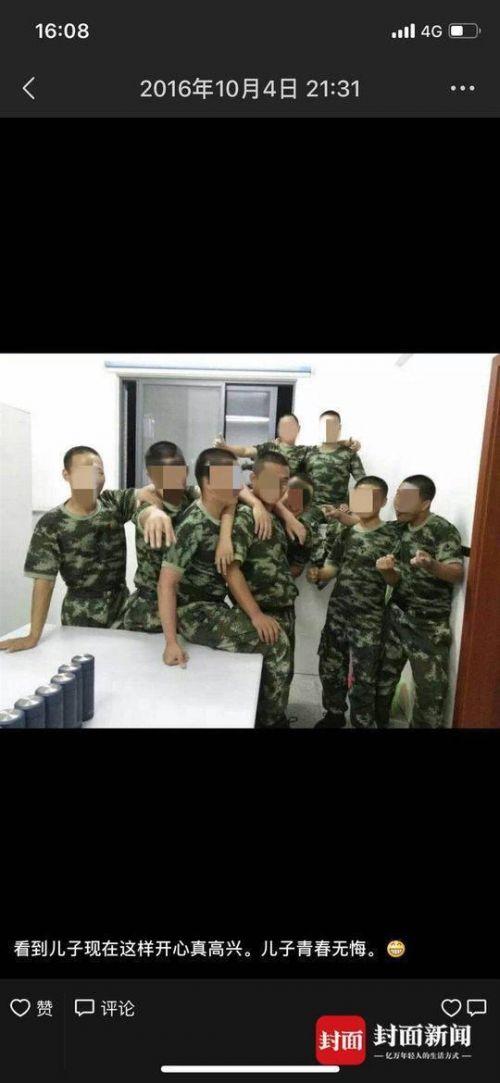 江苏校园反杀案事件始末,江苏校园反杀案警方通报说了什么