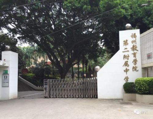 吴谢宇为什么弑母,自述书内容曝光动机揭露,吴谢宇案后续消息