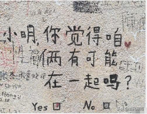何猷君在文物上涂鸦发文道歉,何猷君在文物建筑上涂鸦示爱奚梦