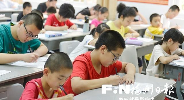 中小学生汉语作文等级评价活动全国决赛(福州赛区)开考