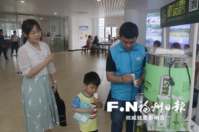 闽清旅游集散服务中心投用 串起全域旅游新一环