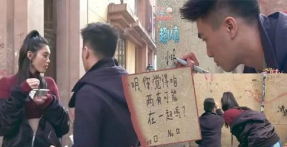 何猷君为在文物建筑上涂鸦示爱道歉 奚梦瑶腰部赘肉怀孕了吗