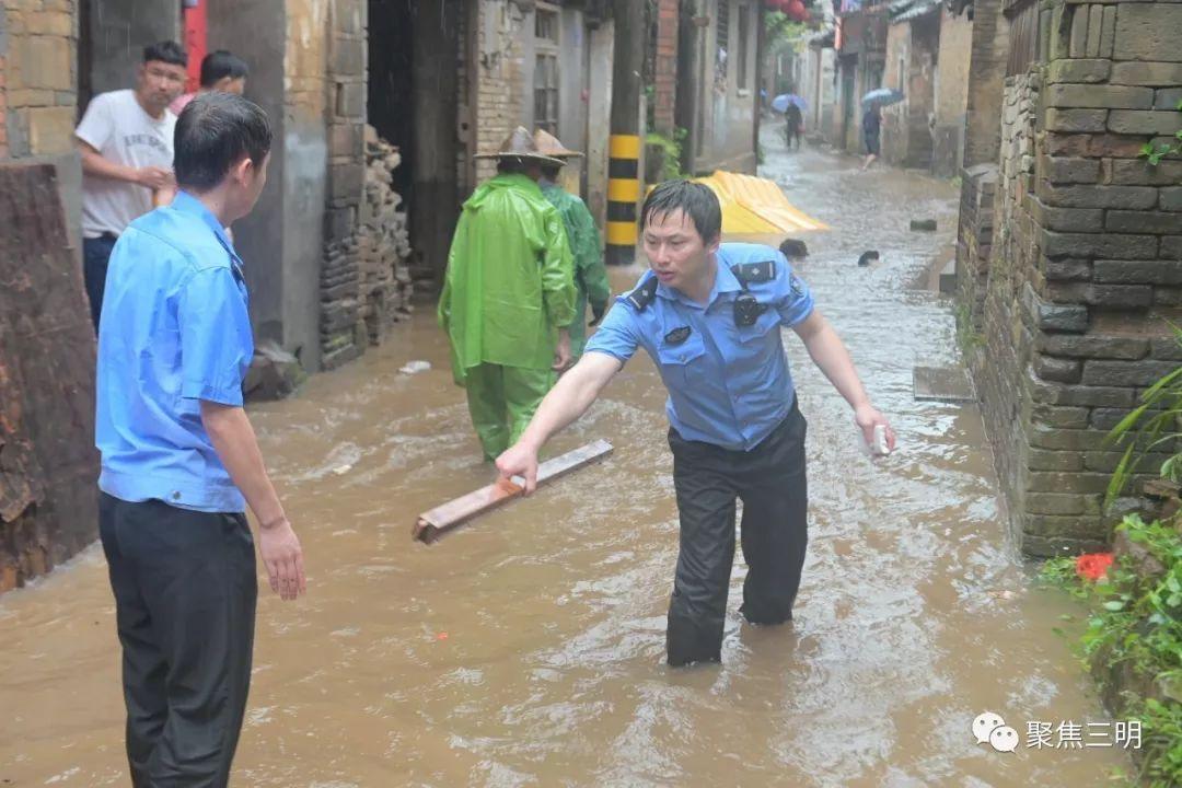 注意!暴雨又来袭,三明再发暴雨红色预警,泰宁、将乐可能发生超警戒洪水!