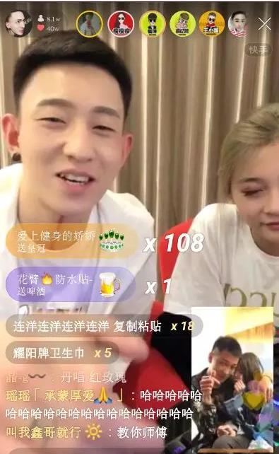 李耀阳和丹sir连麦聊天是复合了吗 李耀阳丹sir分手原因揭秘