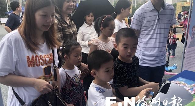 """2019年福州科技活动周启动 可享免费""""科技大餐"""""""