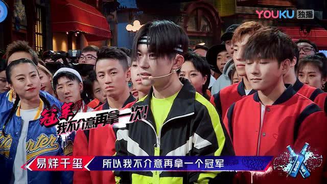 这就是街舞2韩庚和罗志祥结盟,一起对付易烊千玺?
