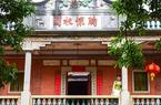 晋江梧林传统古村落:闽南文化后花园