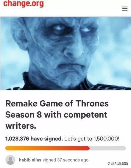 权力的游戏大结局烂尾 100万粉丝请愿重拍《权游8》