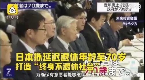 日本最可怕的危机怎么回事? 日本最可怕的危机是什么?