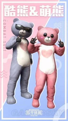 和平精英520情侣套装怎么得 和平精英甜蜜熊抱获取攻略