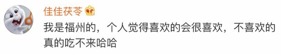 福州神菜青橄榄沾酱油 北京人吃一口 感觉快要哭了