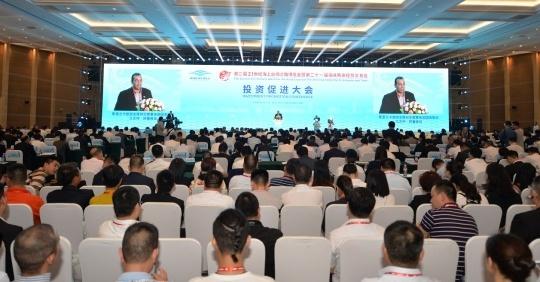 福州发布六条措施 促进两岸经贸交流合作