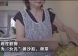 日本兴起出租妈妈什么情况 什么是出租妈妈