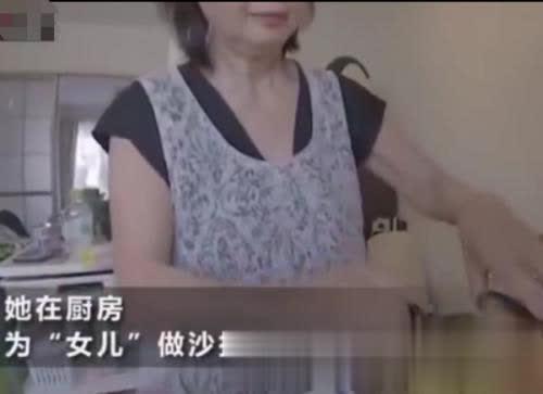 日本兴起出租妈妈怎么回事 什么是出租妈妈 要负责做哪些事?