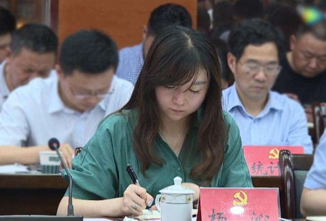 29岁支行行长挂职副县长事件始末,杨沁个人资料照片官方回应